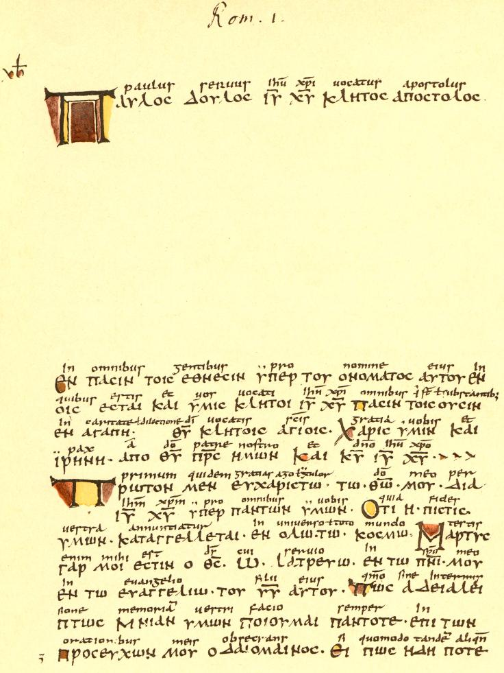 First page of the Codex Boernerianus with lacuna in Romans 1.1-4