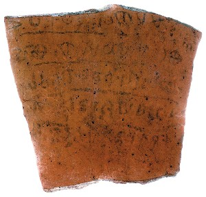 Qeiyafa Ostracon