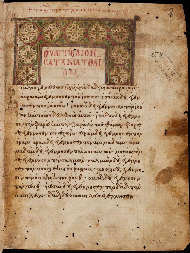 1200px-Minuscule_2_(GA)_Matt_1-Byzantine text