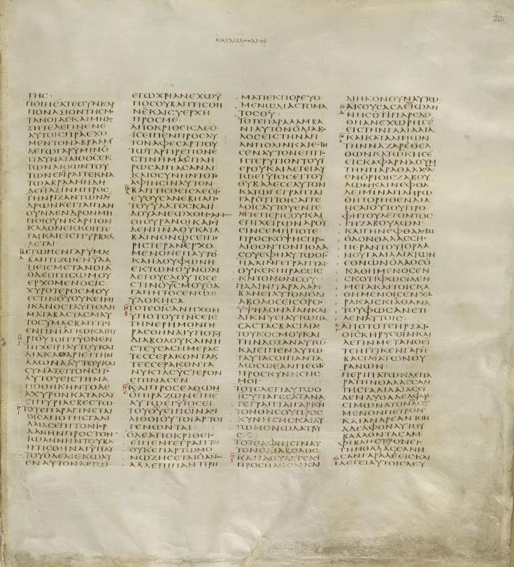 Codex_Sinaiticus_Matthew_3,7-4,19