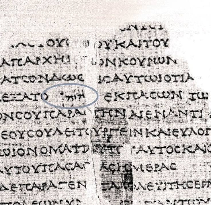 Tetragrammaton in First Century Septuagint