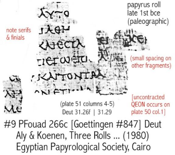 Papyrus Fouad 266_02