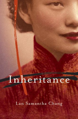 inheritanceBIG