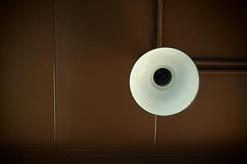 Empty light fixture