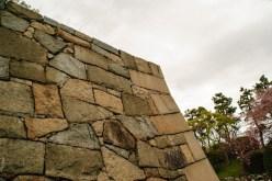 The walls of Nagoya castle