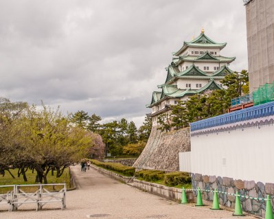 Watch tower at Nagoya castle.