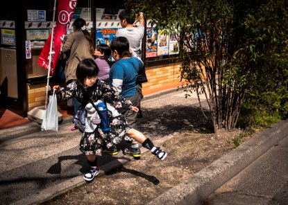 Catching the moment. Children playing in Nagoya, Japan.