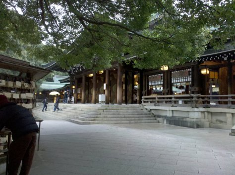 Wanderlust - Yoyogi Park