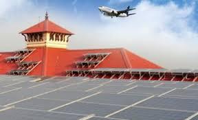 Powur Solar Airport