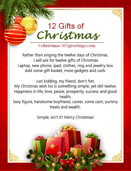 Funny Christmas Poems Christmas Celebration All About Christmas