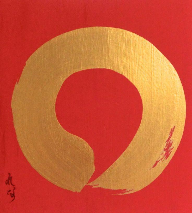 enso zen art - Enso cercle japonais : invitation à la méditation