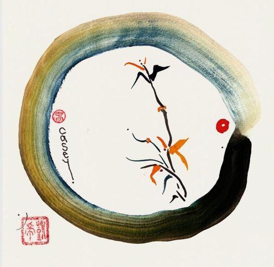 Enso Cercle Japonais Une Invitation A La Meditation