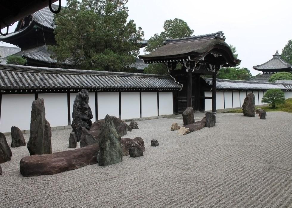 Expérience Zen