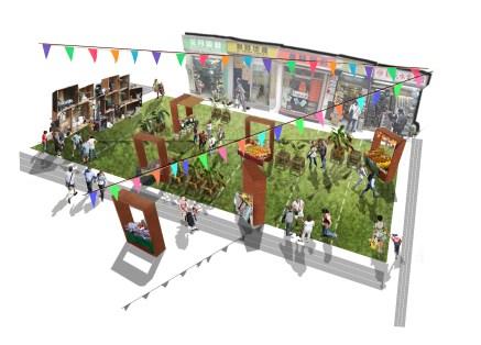 Open Space: Flea Market Bazzaar