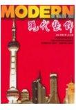 Modern Asia