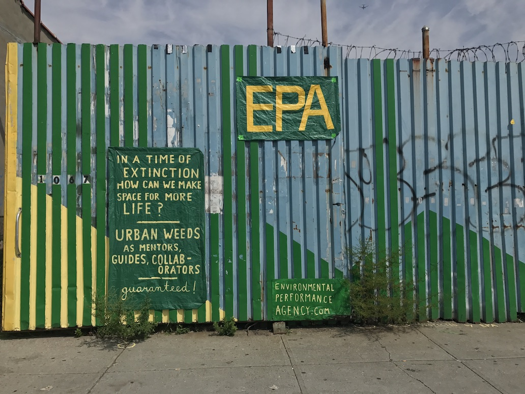 4.0)EPA headquarter gate (2)