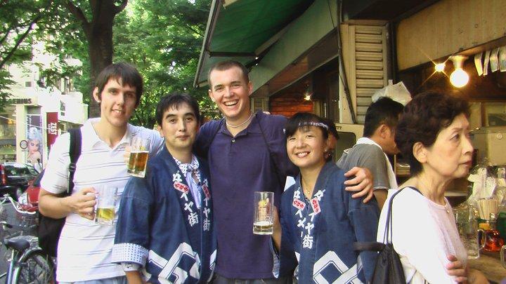 Tokyo, Japan Study Abroad Reflection