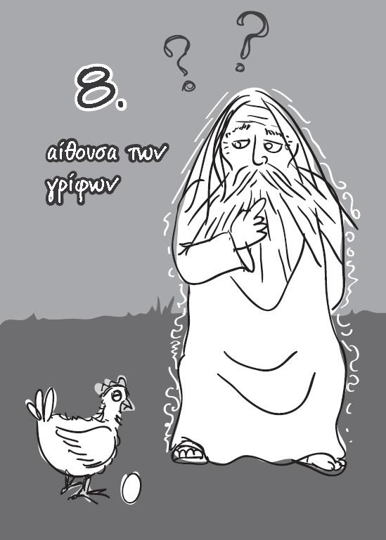 roditis66