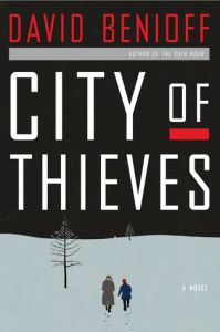 2008 city of thieves (WildmooBooks.com)