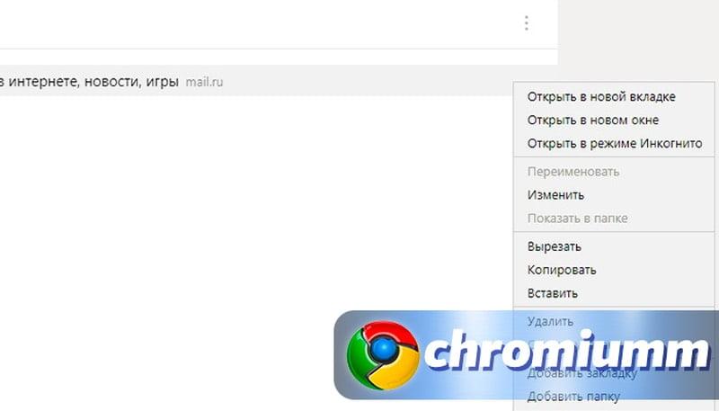 Wie im Yandex-Browser löschen Sie alle Lesezeichen in Yandex-Browser