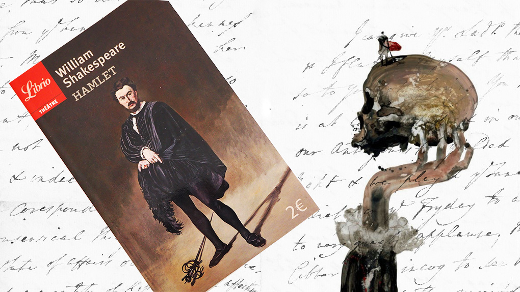 Lire ou ne pas lire Hamlet de William Shakespeare