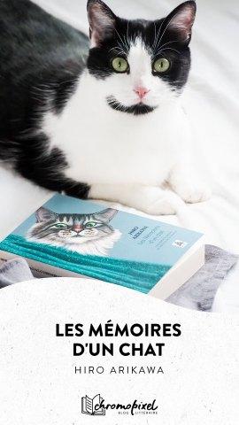 Les Memoires d'un chat d'Hiro Arikawa