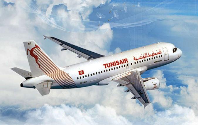 4d60333002a9 TUNISAIR affrète des avions pour faire face à la croissance de la demande  durant la haute saison