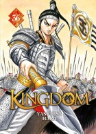 kingdom-36-meian_m