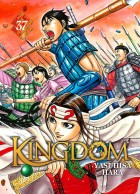 kingdom-37-meian_m