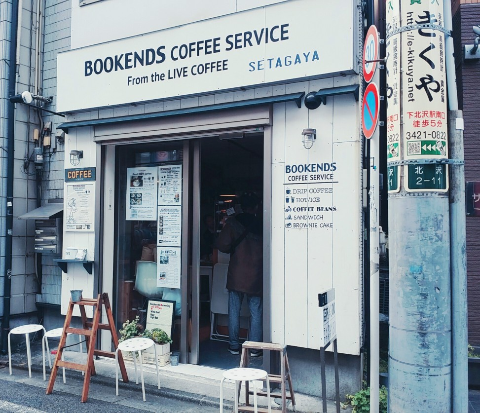 Bookends Coffee Service Tokyo, meilleures terrasses Tokyo