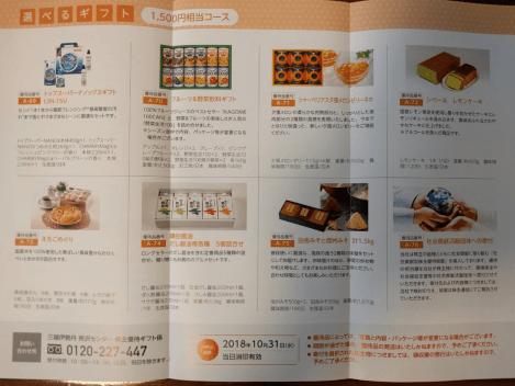 takara-print