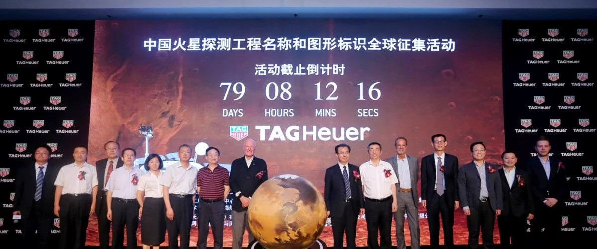 China Mars Exploration Mission Group of project leaders from CNSA & Jean-Claude Biver, CEO of TAG Heuer and LVMH Watch Division President