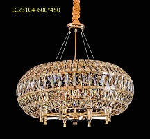 Gold Drop Chandelier with Basket Design