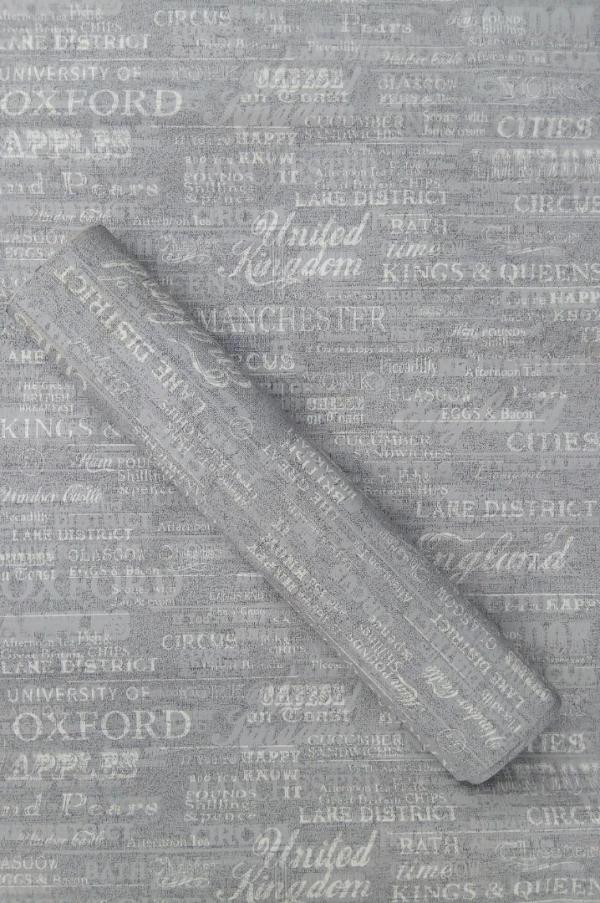 Grey White European Luxury Wallpaper (5sqm) England