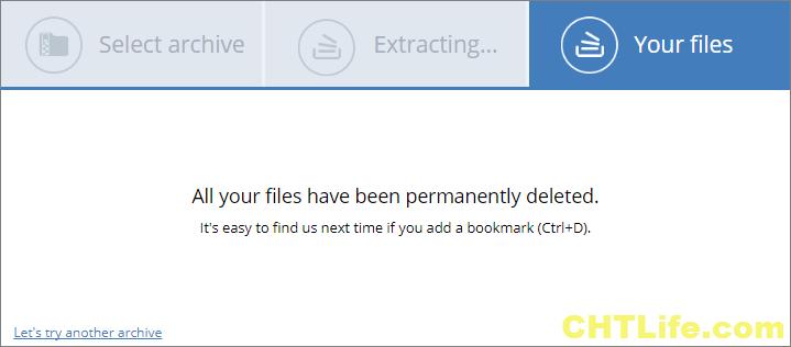 線上免費解壓縮 - 檔案刪除