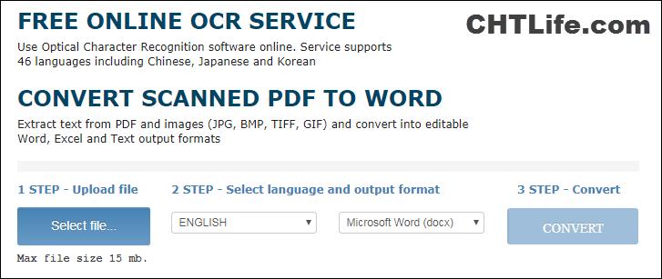 線上文字辨識轉檔