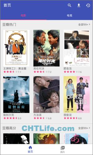 線上看免費電影