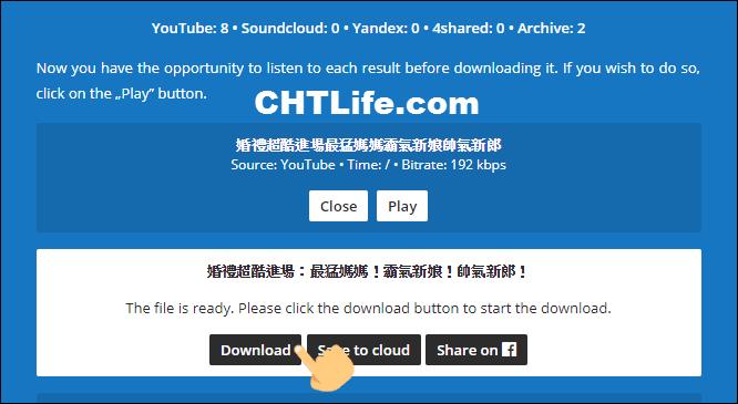 音樂下載網站-5