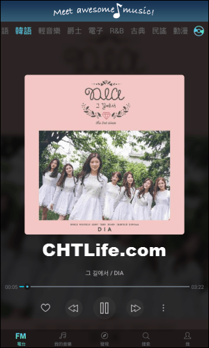 Music FM 韓語歌曲