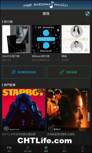 Music FM iOS