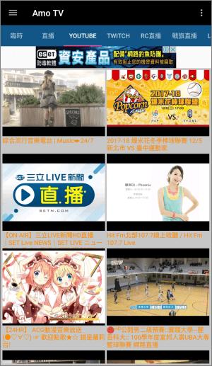 Amo TV App - Youtube