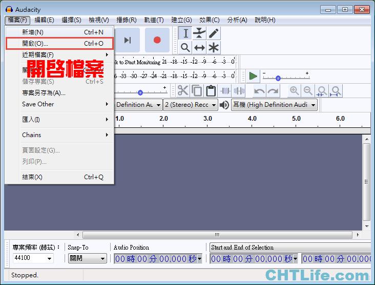 Audacity 音樂剪輯軟體