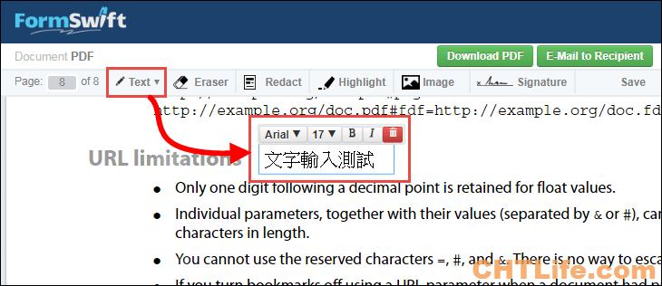 pdf刪除浮水印