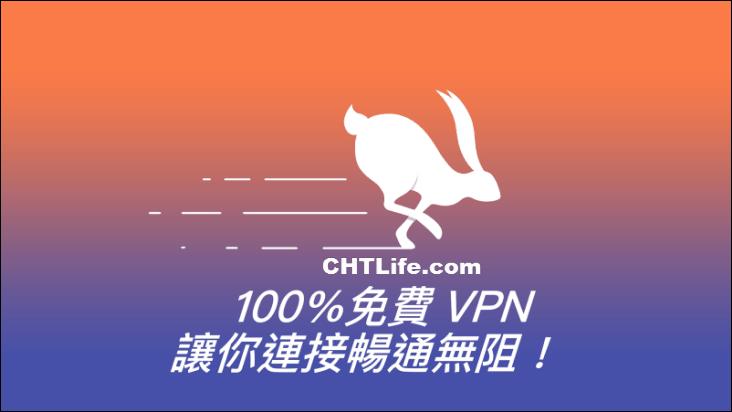 Turbo VPN APP