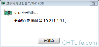 VPN Gate Client - 更換IP完成跨區