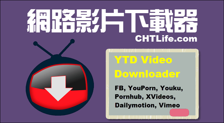 YTD Video Downloader 下載