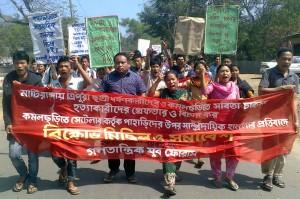 Protestkhagrachari, 26.02.14