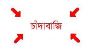 logo_43459