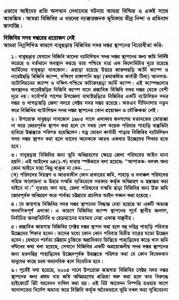 Dighinala leaflet2