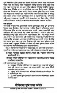 Dighinala leaflet4